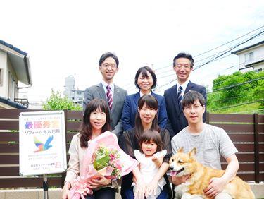福喜 北九州 素晴らしいプランを提案したいただいたおかげで、快適に暮らしています。