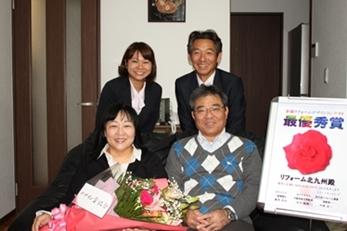 福喜 北九州 打ち合わせは3D画面などでイメージがわきやすく選び易かったです。