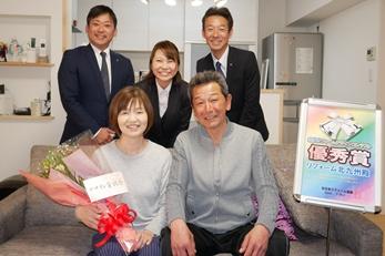 福喜 北九州 リフォーム専門店ならではの柔軟な対応をして頂き、感謝しています。