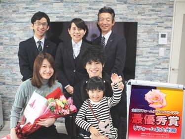 福喜 北九州 愛着ある実家が、希望の仕様に生まれ変わって嬉しいです。