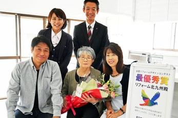 福喜 北九州 親切、丁寧な対応にとても感謝しています。ありがとうございます。