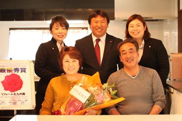 福喜 北九州 ご近所の方に評判を聞いて福喜さんに相談しようと決めていました。