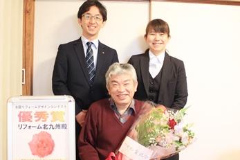 福喜 北九州 期間、出来あがり、社員さん、職人さん、どれをとっても大満足でした。