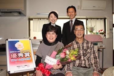 福喜 北九州 福喜さんにお願いして家族一同大満足です。