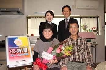 福喜さんにお願いして家族一同大満足です。