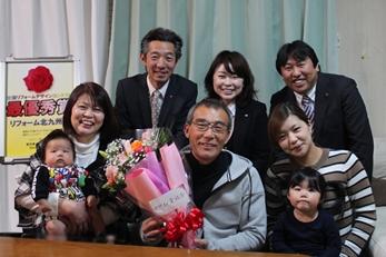 希望以上の仕上がりになり、福喜さんには感謝しています。